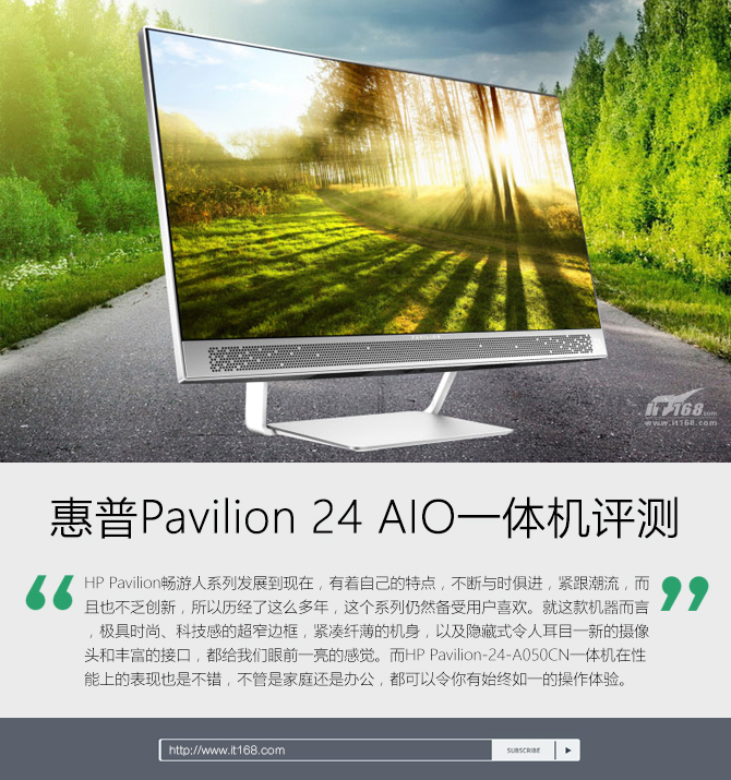 HP Pavilion 24 AIO版本配置和售价