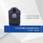 暑期热卖TCL执法记录仪DSJ-8A SDV08