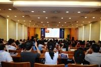 2016中国信息技术发展新趋势论坛召开