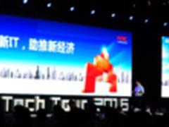 2016 H3C Tech-Tour技术巡展登陆沪宁