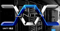 EMC Unity中端存储实现现代化数据中心