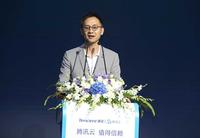 汤道生:腾讯云将聚焦4S建立云生态