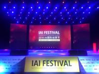 泰一指尚荣获第十六届IAI国际广告奖