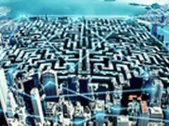 华为全光园区技术方案体验中心正式揭幕
