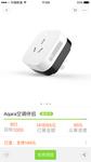 小米智能家庭新品:智能空调伴侣发布