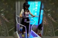 中国VR市场现状:100多款 但大部分低端