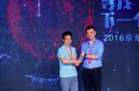 京东3C与京东金融携手 助力初创企业