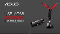3*4 MU-MIMO USB������ ��˶USB-AC68