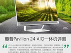超窄边框 惠普Pavilion 24一体机评测