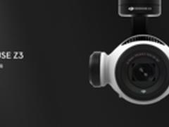首款变焦云台相机 大疆正式推出禅思Z3
