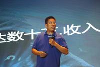 阿里刘振飞:聚安全人之力 为全社会赋能