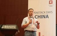 华云数据CTO郑军分享OpenStack创新实践