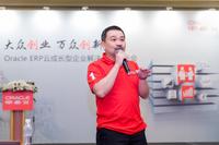 甲骨文发力中国云市场,重新编写现代云