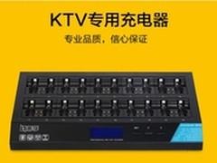 南孚KTV充电解决方案 解决KTV充电困扰