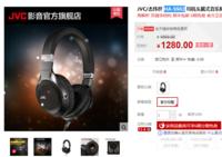 纯正听感体验 JVC HA-SS02 促销1280元