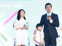佟大为携新作助力360巴迪龙新品发布