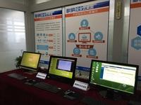 国产化生态系统助攻手 麒麟云桌面发布