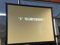 顶级之间的逆袭 富士新旗舰X-T2试用