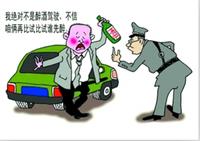 喝酒闹事拒不认,执法记录仪还原真相