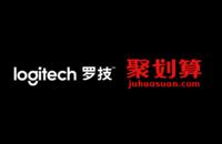 罗技携手聚划算联合打造中国电竞生态圈