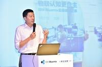 Bluemix企业级专属云平台正式在华落地
