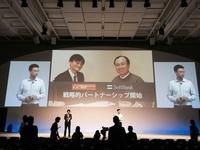 阿里云日本数据中心年底开始服务