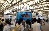 富士X-T2登陆P&I数码影像展览会