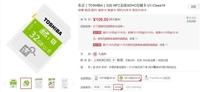 海量内容,轻松预览 东芝 NFC无线 SD卡