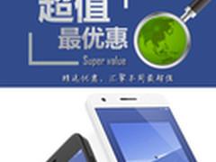 ZUK Z2惊爆价1699元 本周超值手机汇总