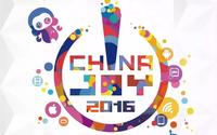 ChinaJoy泛娱乐核心 除了IP还有谁当家?