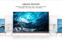 创造精彩中国梦 创维中国梦G7系列新品