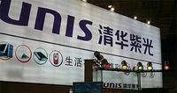 紫光集团并购武汉新芯,加码布局存储器