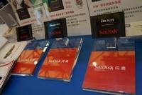 闪迪高性能SSD亮相2016上海ChinaJoy