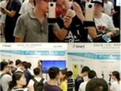 Eyesir 4K VR全景相机eSmart展会受热捧