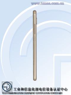 叫板OPPO R9 传华为G9 Plus即将推出