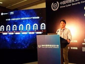 访天空卫士CEO刘霖:做云时代最强DLP产品