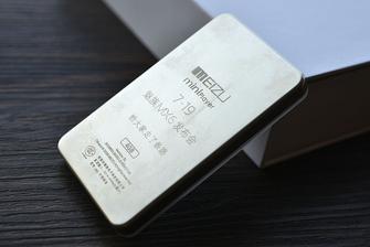 魅族经典产品再现 MX6本月19日正式发布