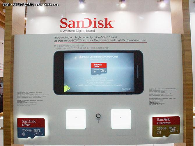 西数发布闪迪品牌256GB microSD存储卡