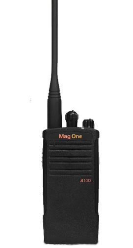 摩托罗拉商用手持对讲机 A10D售1299元