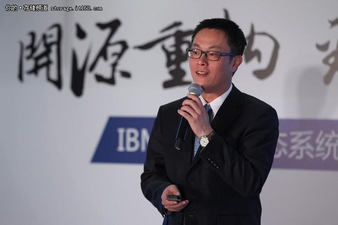 中国企业应升级IT基础设施促进经济增长