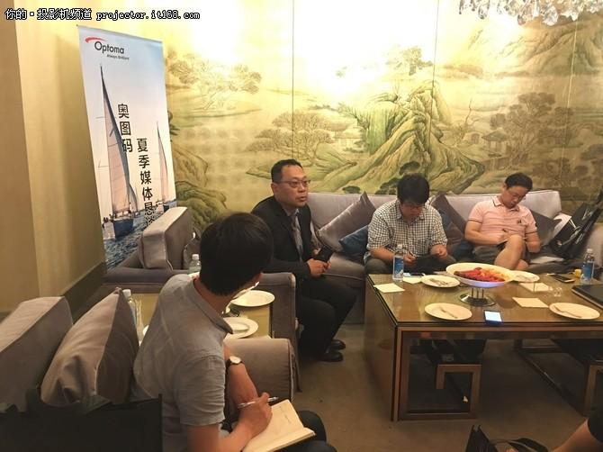 创新 品质 奥图码媒体恳谈会在北京举行