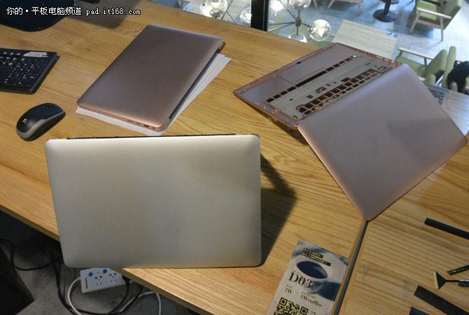 AirBook体验会