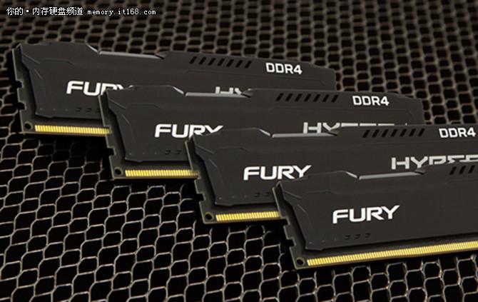 DDR4进行时 金士顿骇客神条8G仅249元