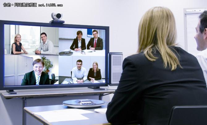 亿迅携Vidyo推进福建农信远程视频业务