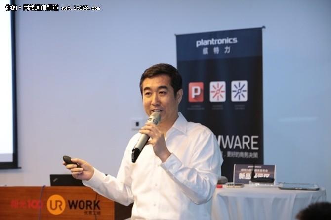 小耳麦大作为 缤特力开始发力软件服务