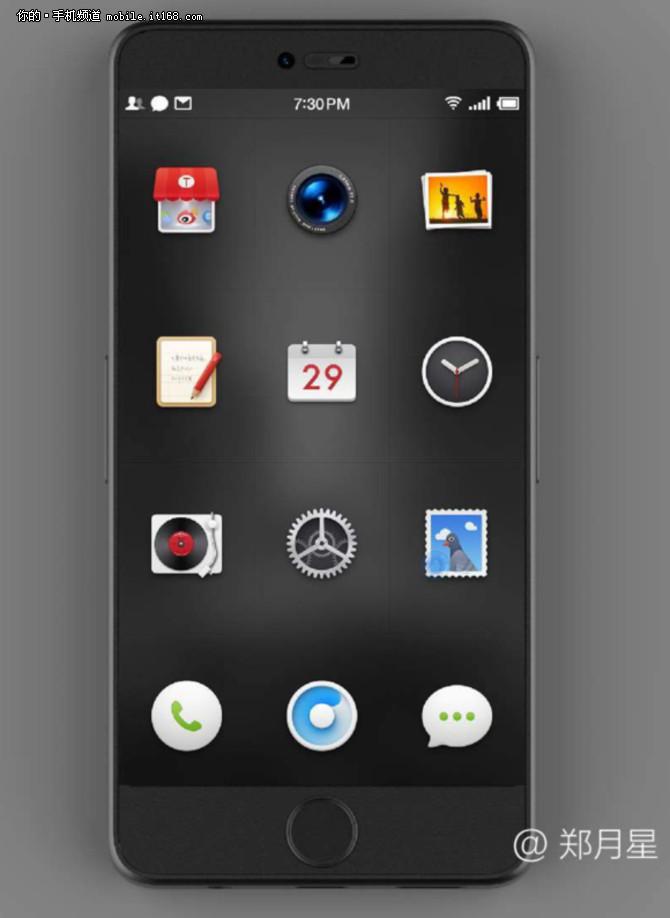 Home键撞脸iPhone 7 锤子T3渲染图亮相