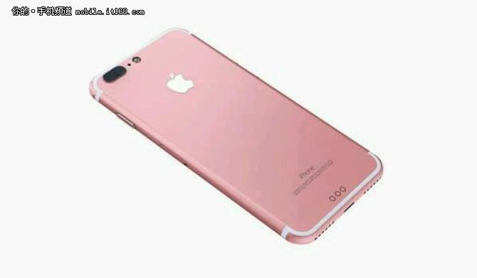 最真渲染图曝光 5.5寸版或称iPhone Pro