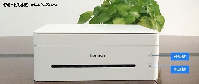 联想(Lenovo)小新M7208W 黑白激光打印机无线多功能一体机