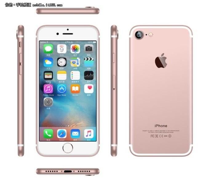 前面板曝光 iPhone 7或将9月16日开卖
