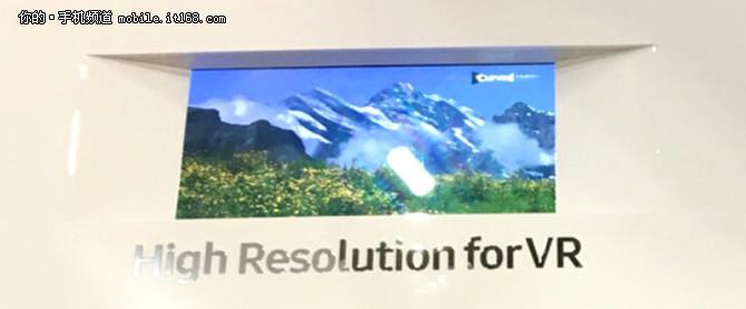 又一款4K屏手机来袭 三星S8遭曝光